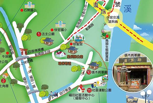 NEW地圖.jpg