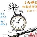IMG_0026.JPG