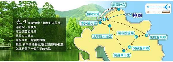北九州位置圖