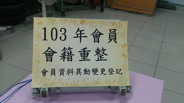 DSC_1824.JPG