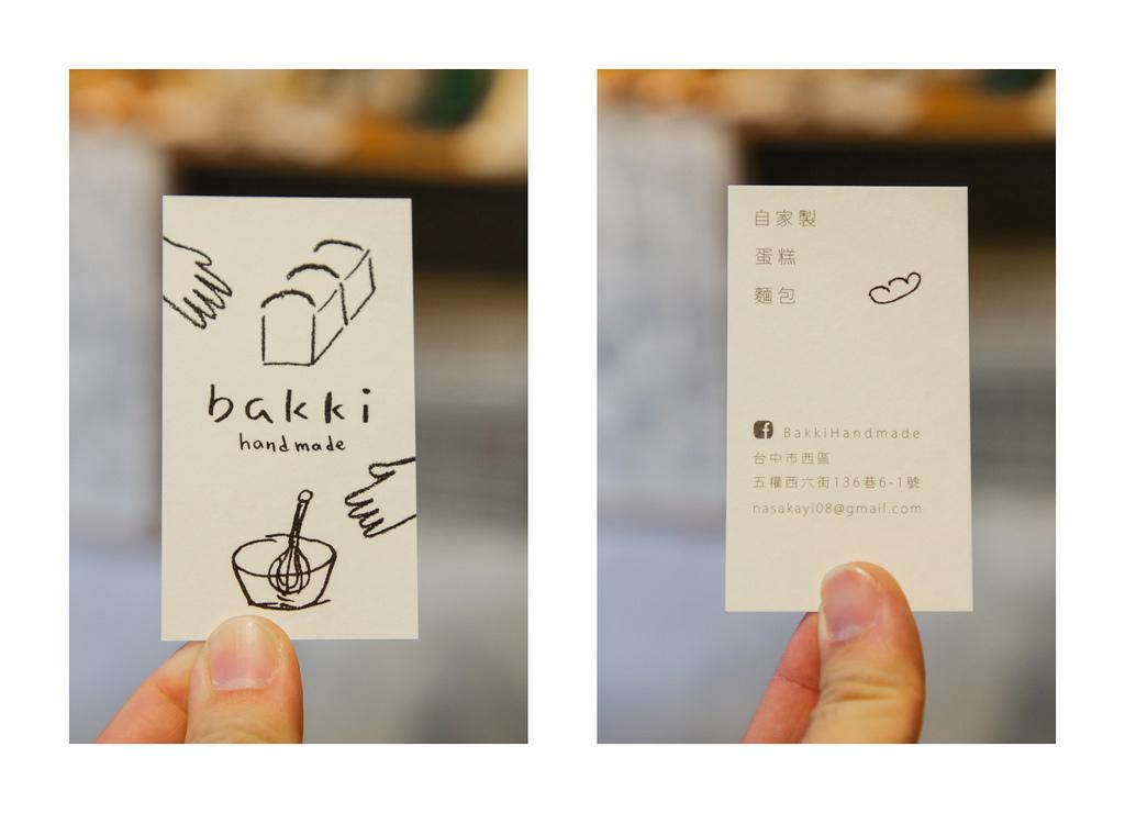 bakki handmade31