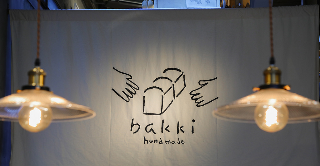 bakki handmade12