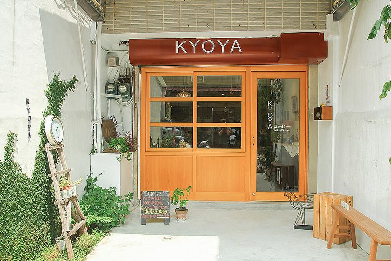 KYOYA1