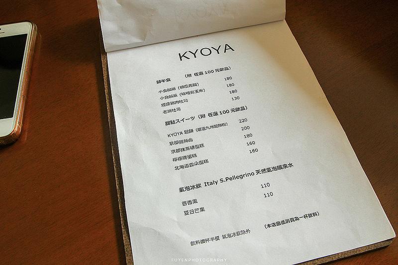 KYOYA10