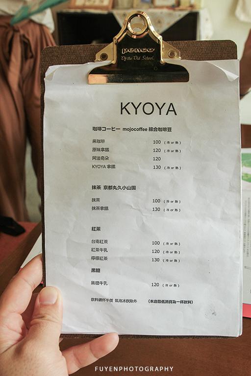 KYOYA9