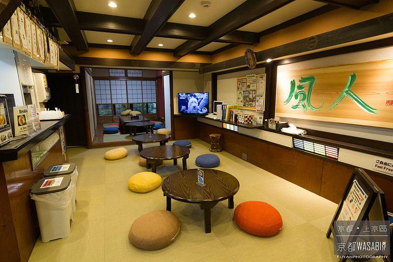 京都WASABI8