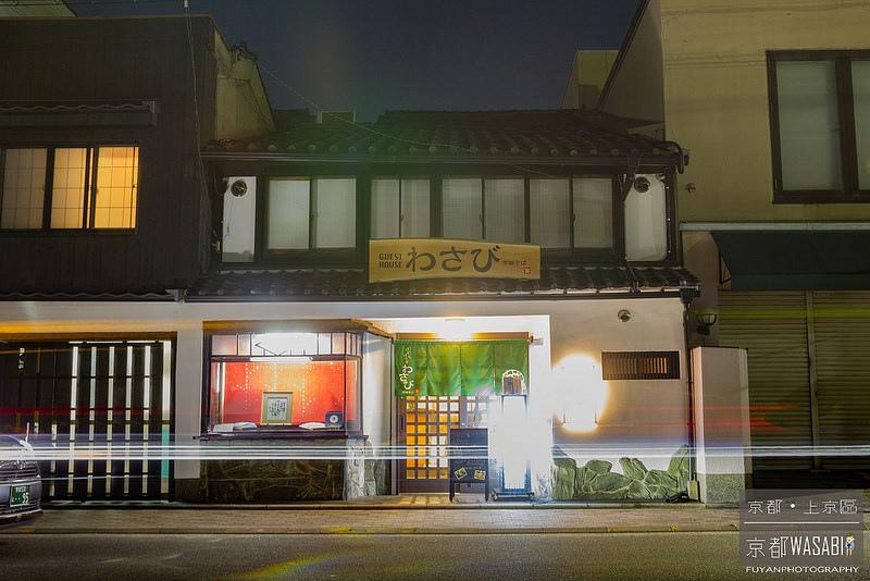 京都WASABI33