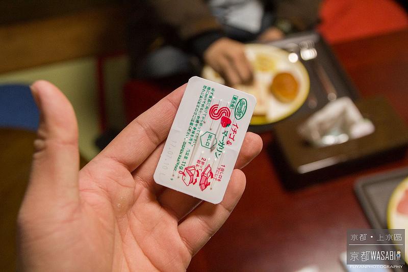 京都WASABI36