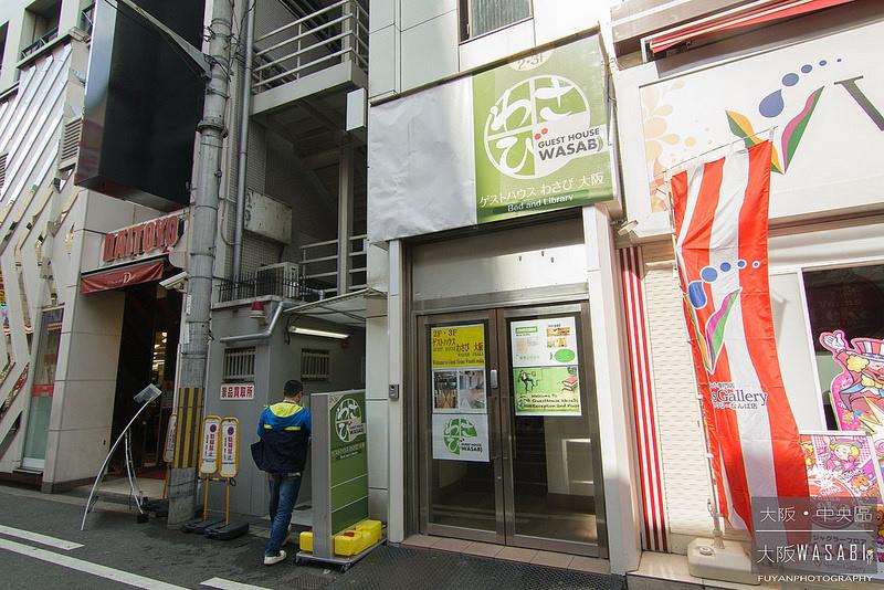 大阪WASABI21