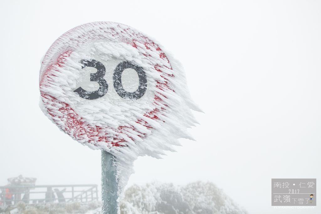 合歡山40