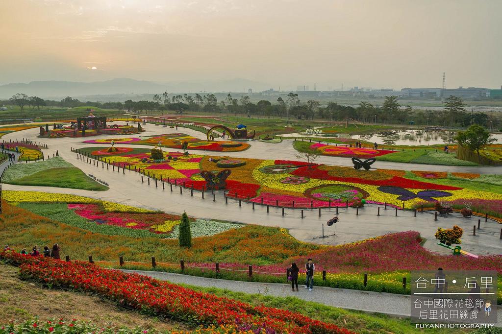 台中國際花毯節1