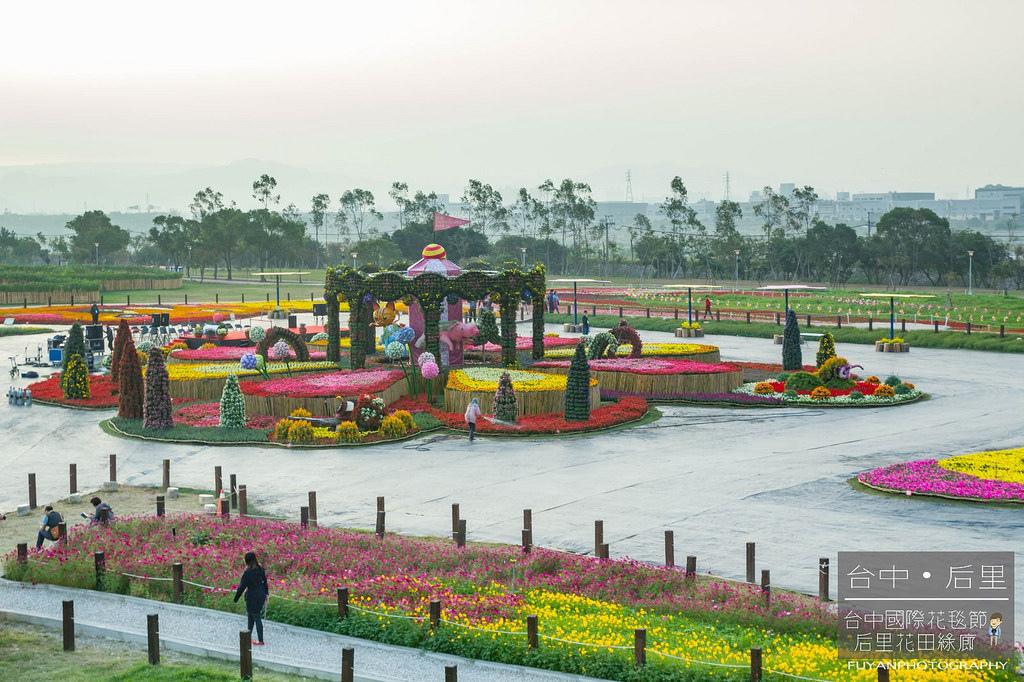 台中國際花毯節19