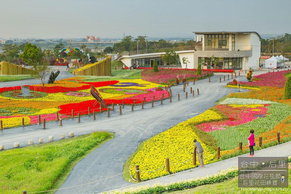 台中國際花毯節20