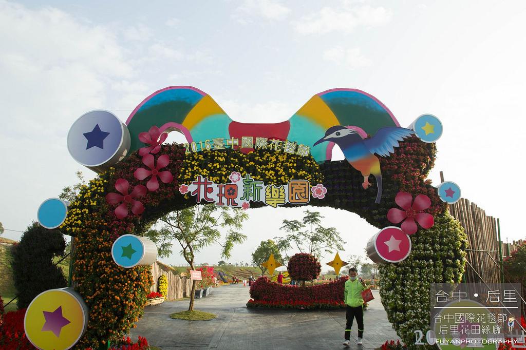 台中國際花毯節32