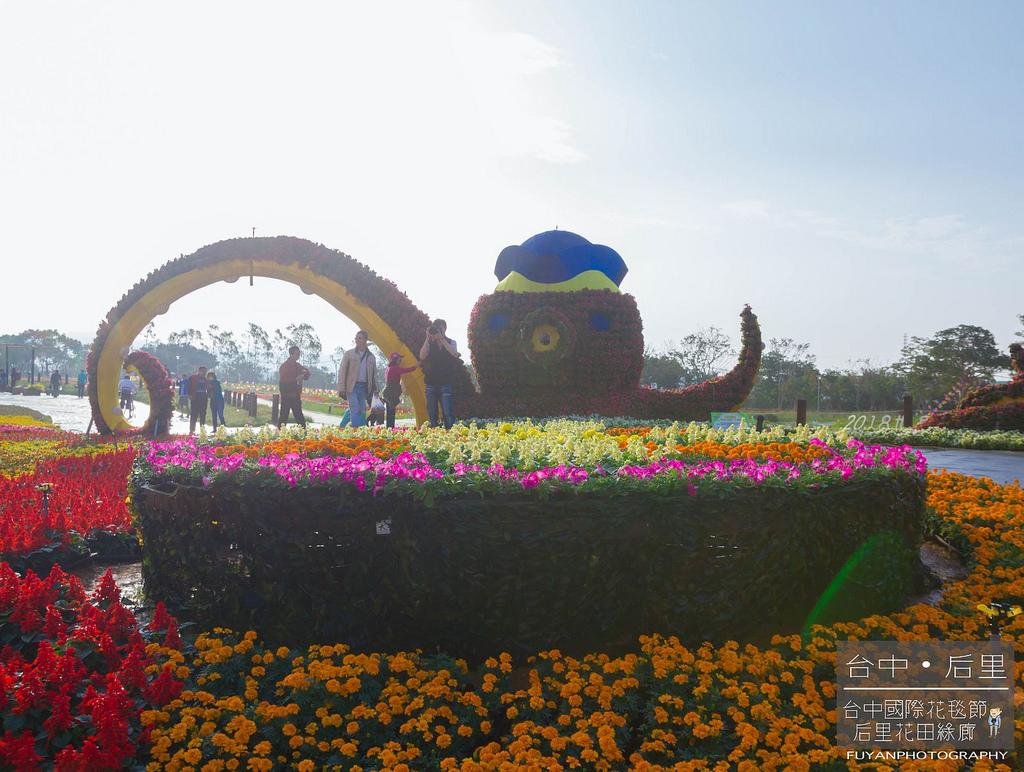 台中國際花毯節35