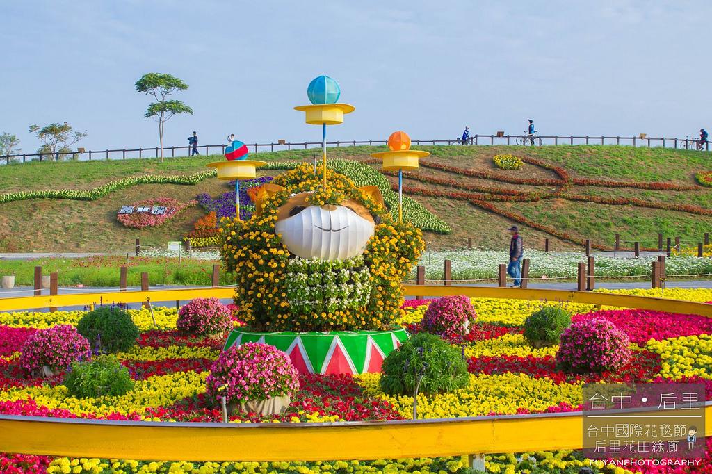台中國際花毯節36