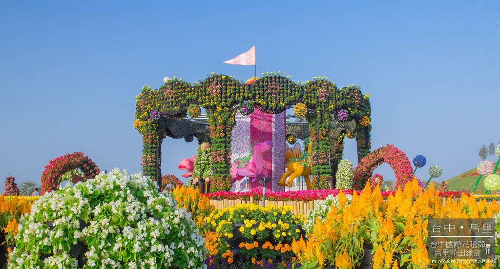 台中國際花毯節43