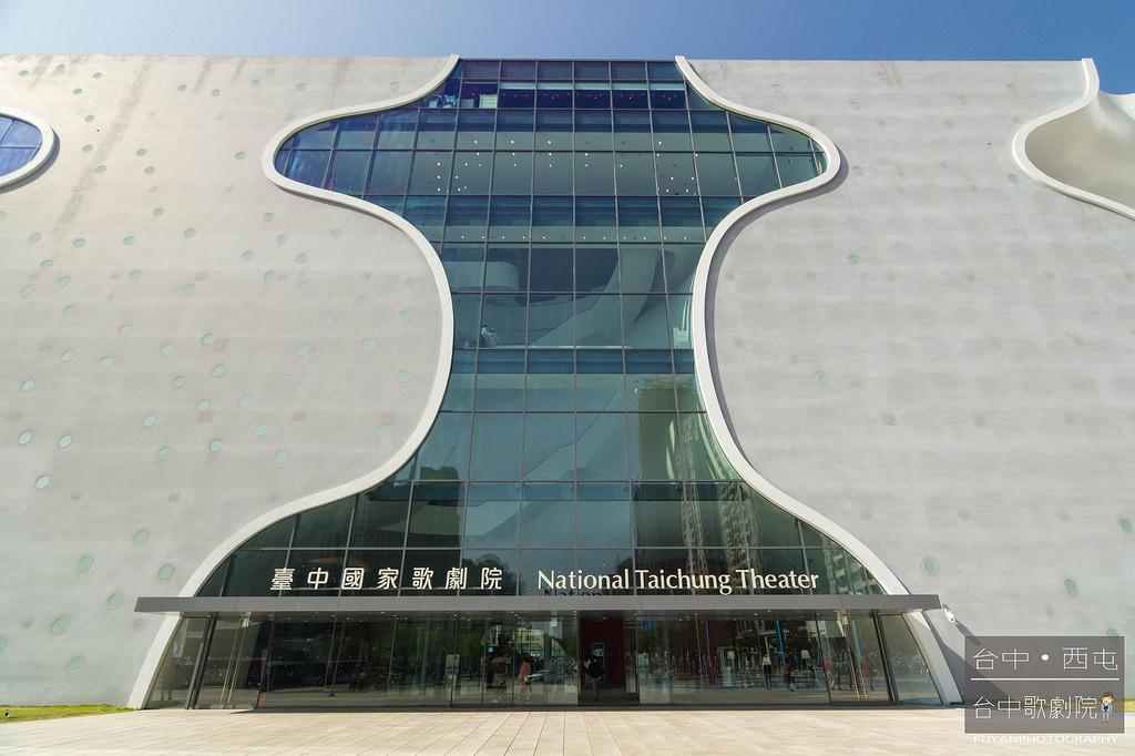台中歌劇院56