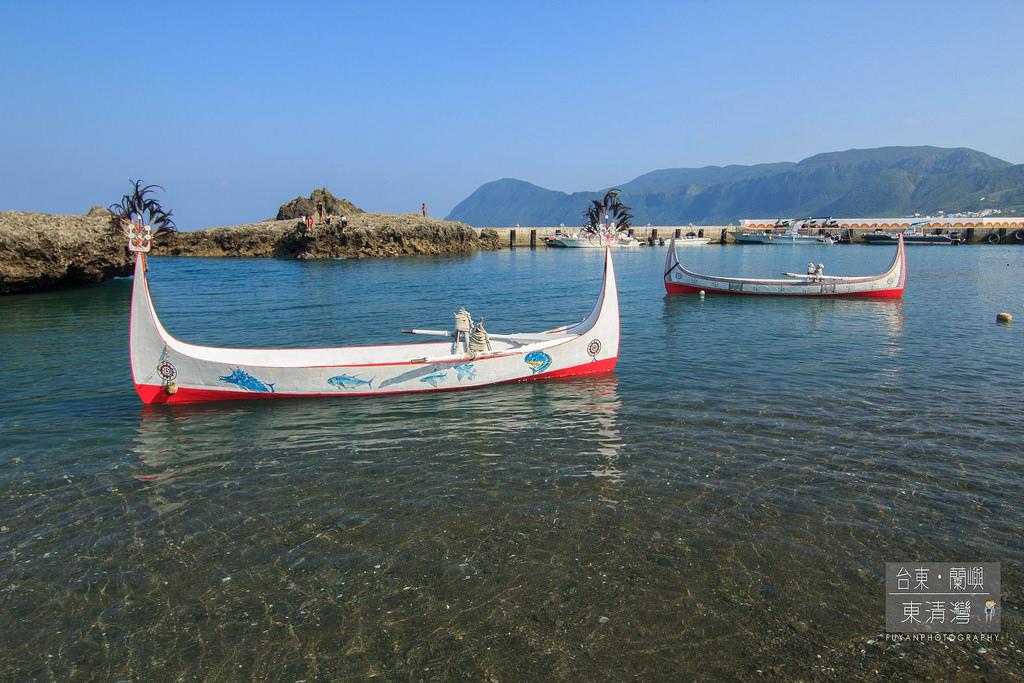 拼板舟體驗14