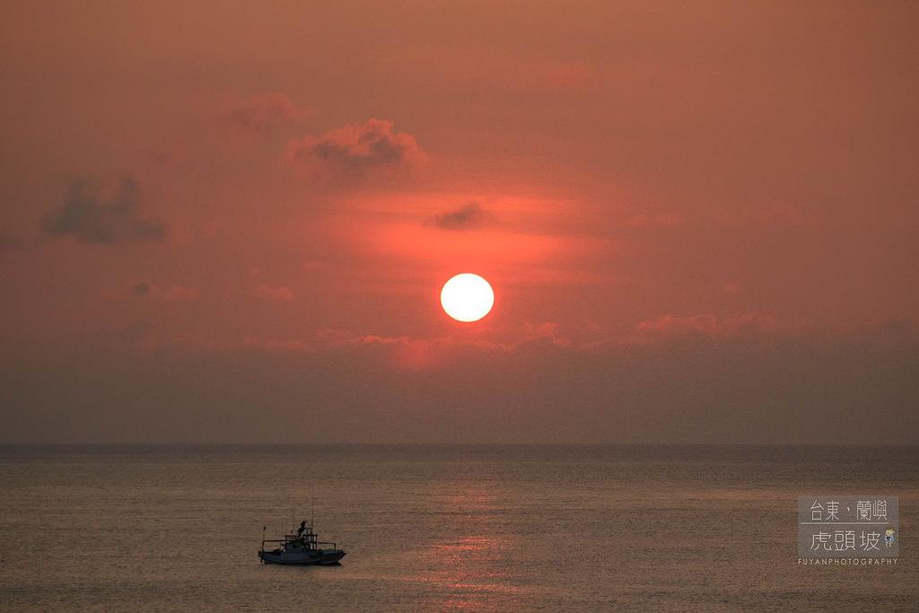 虎頭坡日落11