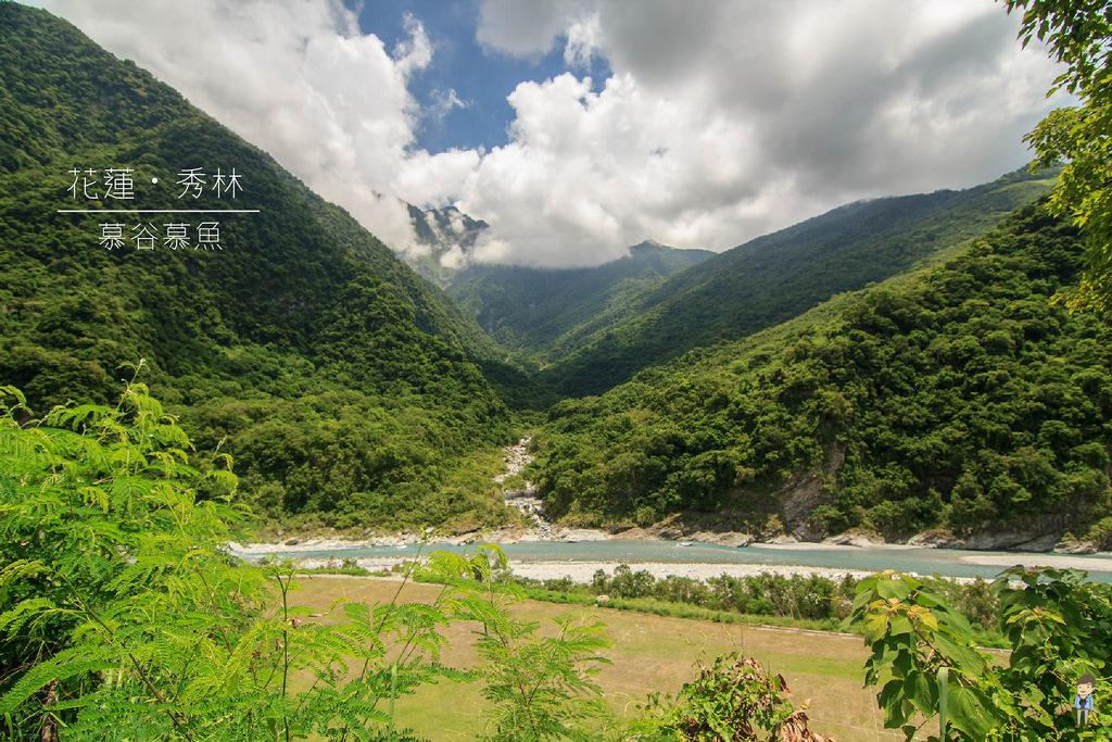 慕谷慕魚 (7)