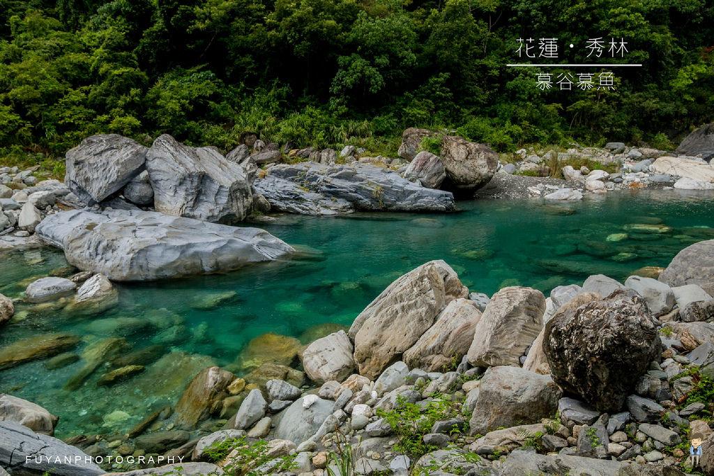 慕谷慕魚 (58)