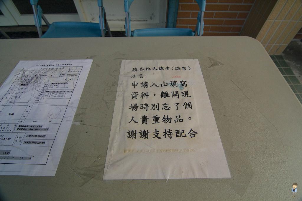慕谷慕魚 (61)