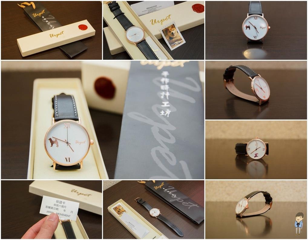 手錶 (24)