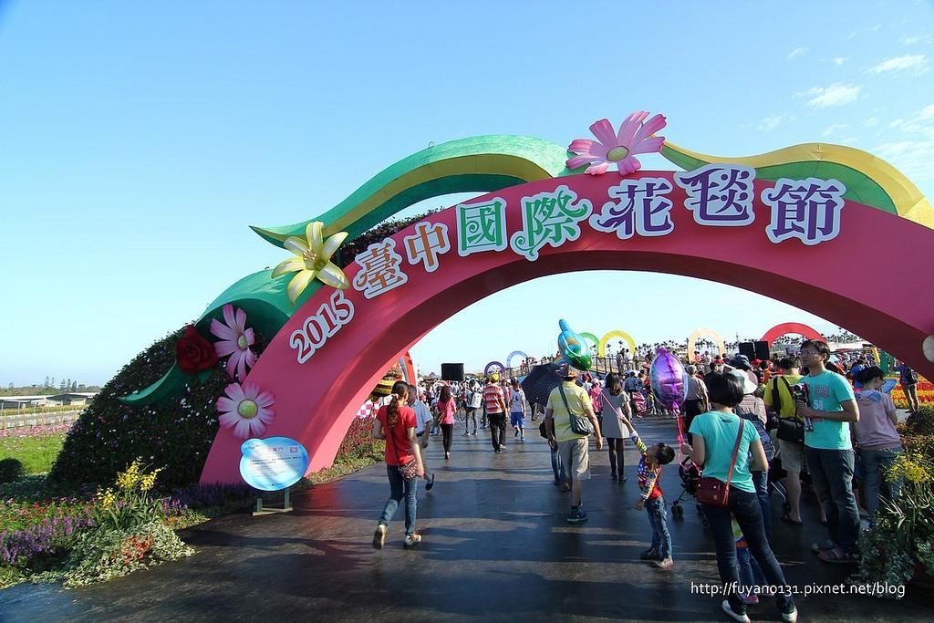 2015 新社花海  (51)