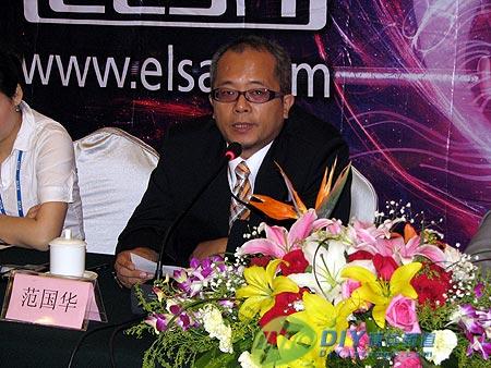 北京記者會2006