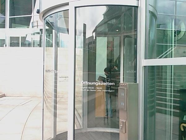 奧迪總部,德國