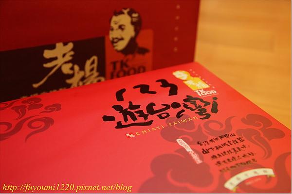 老楊方塊酥 (2).JPG