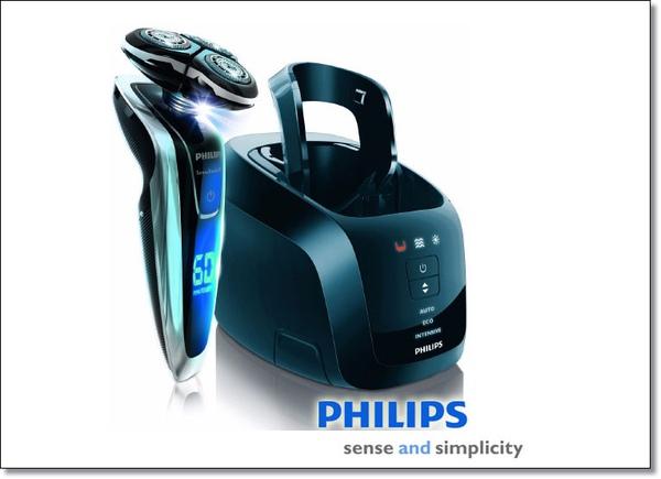 PHILIPS (2).jpg