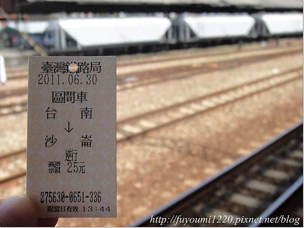 台南洽公 (5).JPG