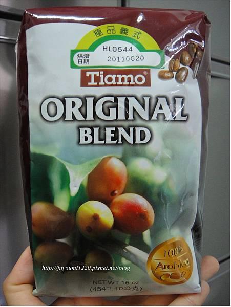 coffee & life (5).JPG
