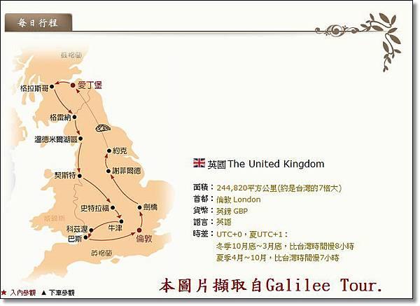 Galilee Tours..jpg