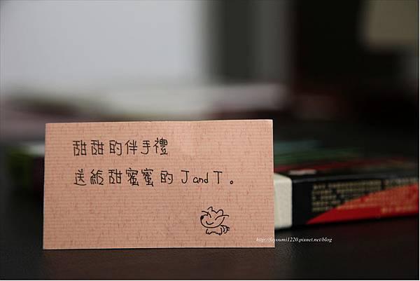 羊羹 (2).JPG