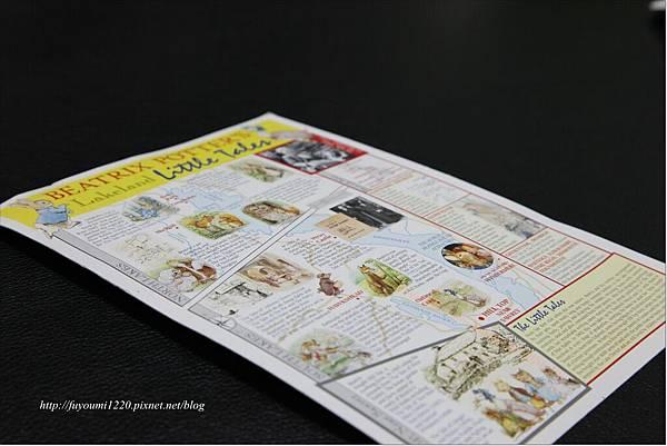 post card..JPG