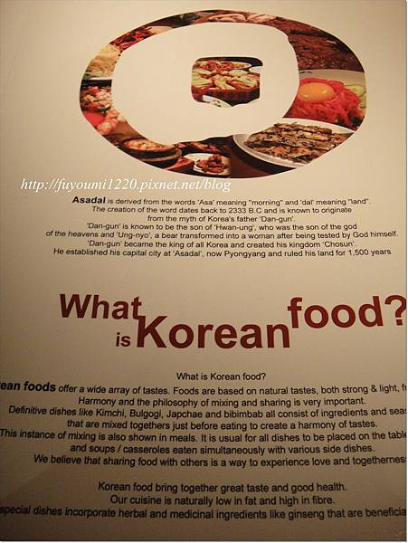 Korea food in London (2).JPG