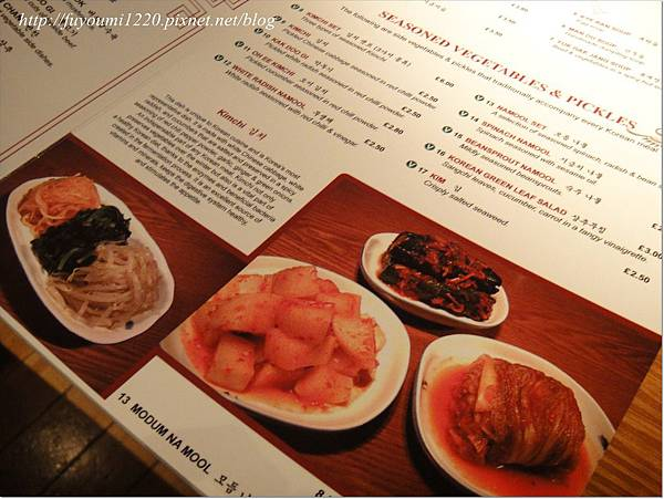 Korea food in London (3).JPG