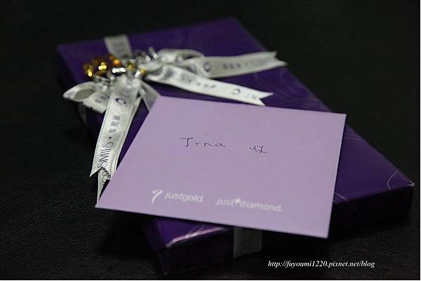 BD Gift (2).JPG