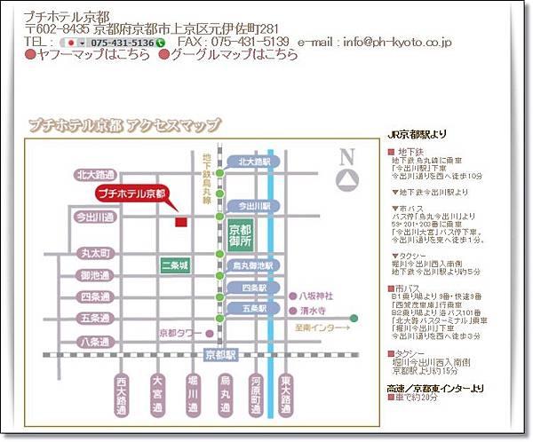 プチホテル京都 (1).jpg