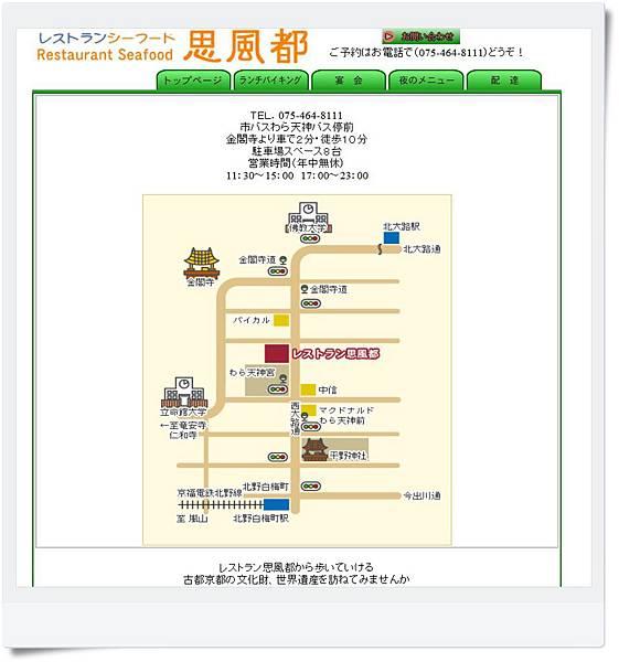 MAP..jpg