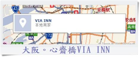 VIA INN (1).jpg