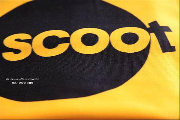 SCOOT (6)