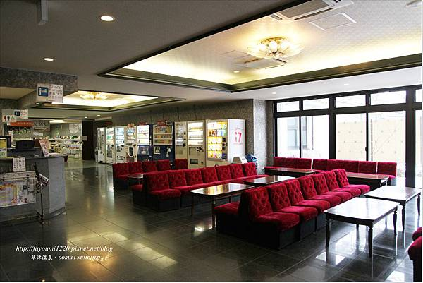 Hotel Nimomizi (5)