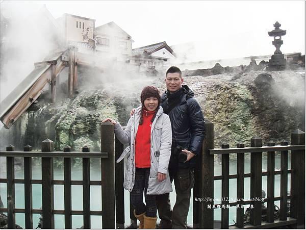 草津溫泉 (1)