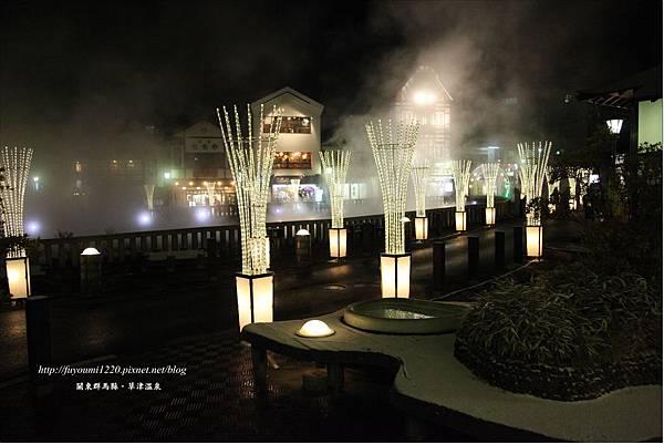 草津溫泉 (6)