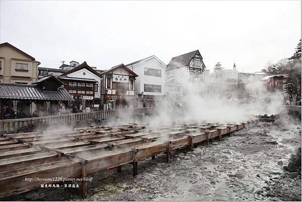 草津溫泉 (13)