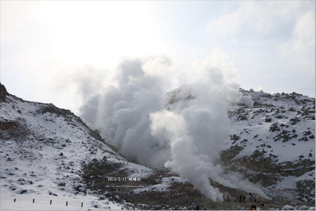 硫磺山 (3)